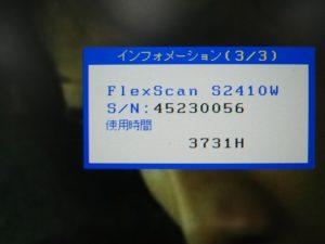 2007111604