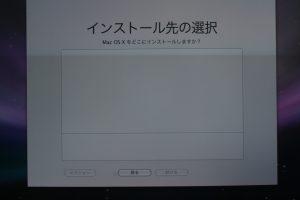 2007122103