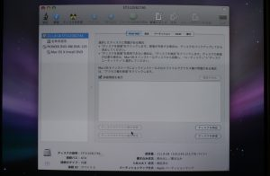 2007122106