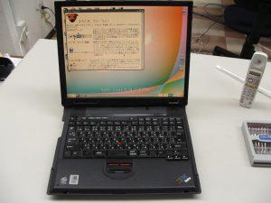 2008041802