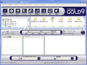2008090511