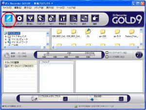 2008090513