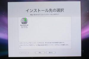 2008100314