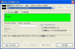 2009030610
