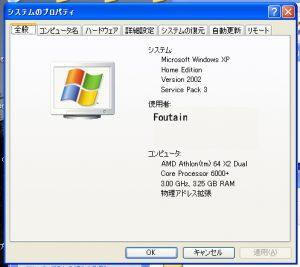 2010031902