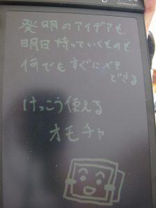 2010090304