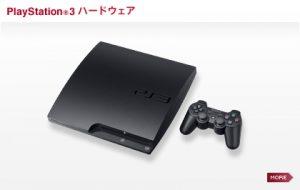 PS3で地デジ!