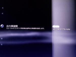 2012081706