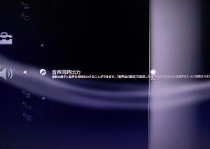 2012081709
