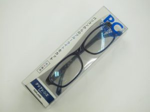 PCメガネに迫る!