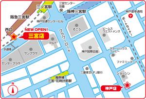 ★スタッフ募集のお知らせ★