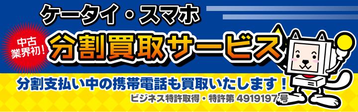 kaitori20160722