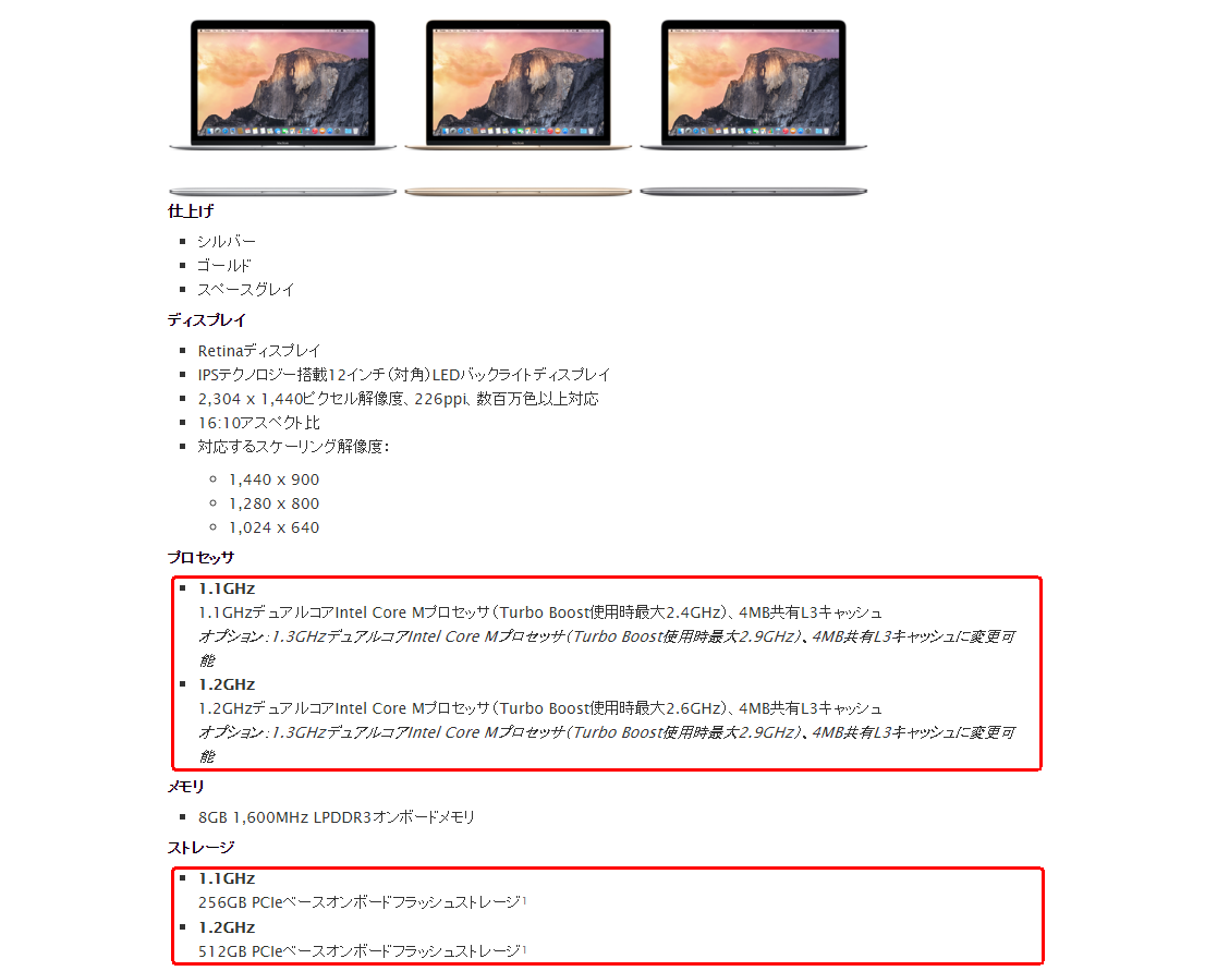mac_support3