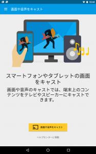 screenshot_20161022-184425