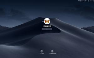 macOS Mojave,iOS12を一足先に試してみる!