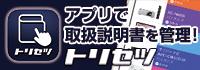 bnr_torisetsu