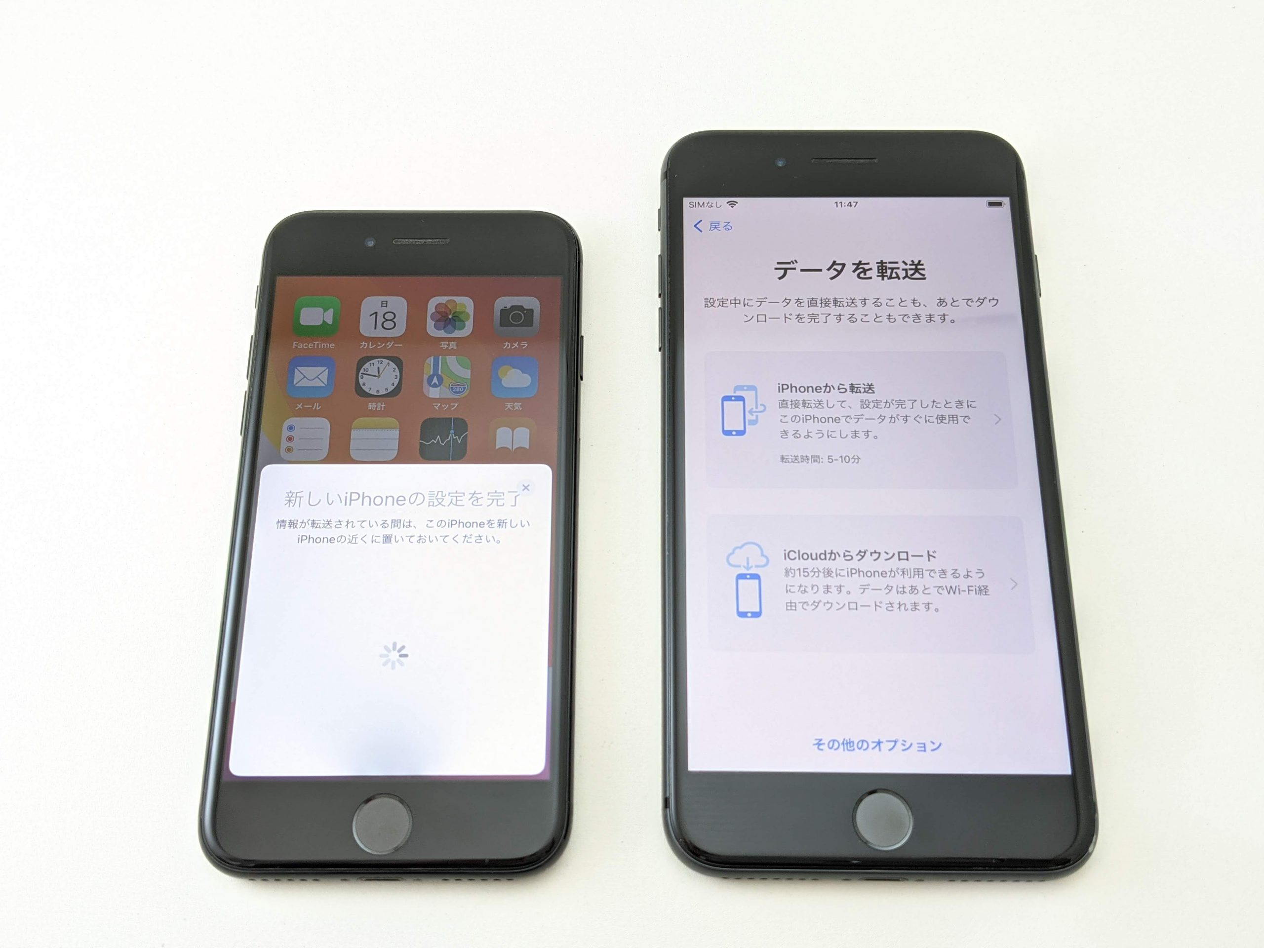 Iphone データ 移行 簡単