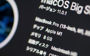 Apple Silicon M1 MacbookPro 13インチ【新製品レビュー】